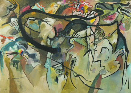 Kandinsky, Wassily: Composition V (5). Fine Art Print/Poster. Sizes: A4/A3/A2/A1 (00534)